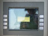 ATM displaying the classic 'Object or with block variable not set' error message